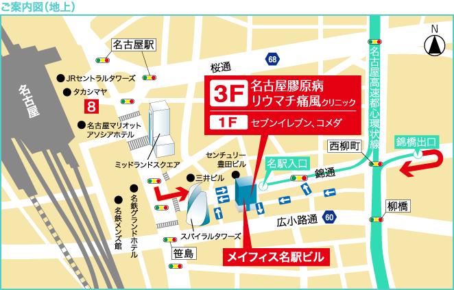 ご案内図(地上)