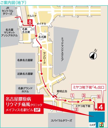 ご案内図(地下)